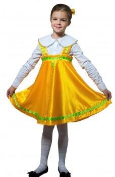 Плясовой костюм Яблочко