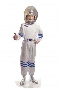Костюм космонавта белый